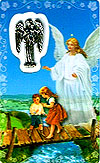 Guardian Angel Laminated Prayer Card  with Medal