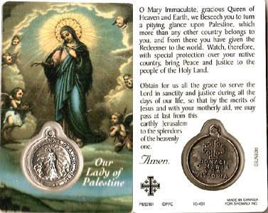 Virgin Bride Lady Palestine Virgin 97