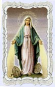 Hail Mary Linen Prayer Card