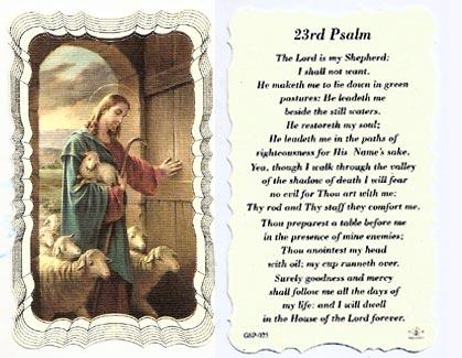 Psalm 23 Prayer Card Serenity Prayer Card Catholic