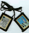 Our Lady of Fatima Wool Scapular