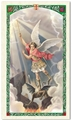 Saint Michael/Policeman's Prayer Laminated Card