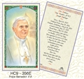 Pope Benedict XVI Prayer Card with Biography