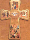 Wooden Holy Spirit Wall Cross - 13 inches