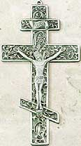8.5 inch Pewter Greek and Russian Crucifix