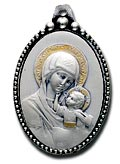 Our Lady of Perpetual Help Silver Key Chain