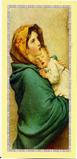 St Aloysius to the Blessed Mother Prayer