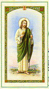 Saint Jude Thaddeus Laminated Prayer Card