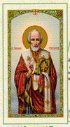 Saint Nicholas Prayer Laminated Card