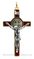 St Benedict Crucifix - Red with Gold Frame 2.25 Inches