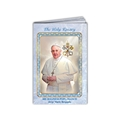 Spanish Rosary Fold-up Booklet Set with Rosary - Pope Francis