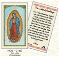 Our Lady of Guadalupe Laminated Prayer Card