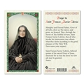 Saint Frances Xavier Cabrini Laminated Prayer Card