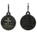 St Francis Round Pet Medal