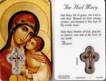 Hail Mary Prayer Card with Medal