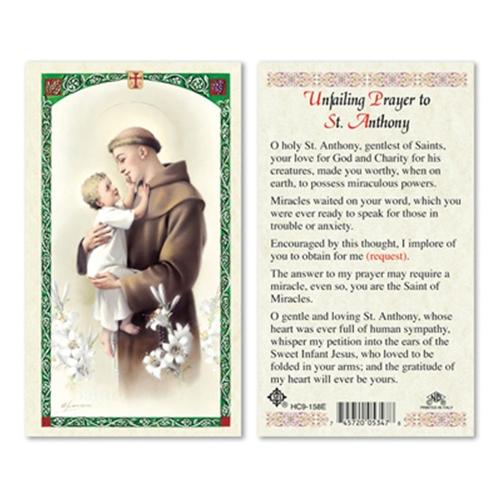 Saint Anthony Prayer Card | Unfailing Prayer to Saint Anthony